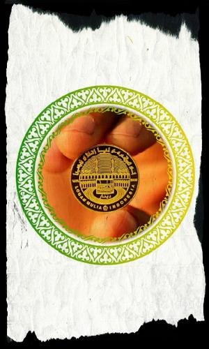 Logam Mulia :: Dinar Emas, Dirham Perak, Khamsa